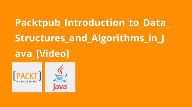 آموزش مقدمه ای بر الگوریتم ها و ساختارهای داده در جاوا